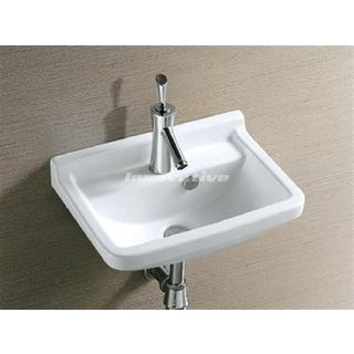 Wall Hung Mount Basin with soap shelf and Overflow NEW 460x330mm (153B)