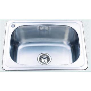 35L Inset Laundry Trough sink Tub Stainless Steel 560*460*240